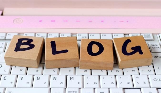 副業の収益は全て「ブログ運営」