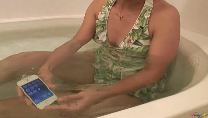 コンドームでお風呂スマホが可能に