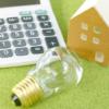 毎月の「電気代&ガス代」をたった5分で劇的に安くする方法